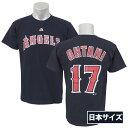 ご予約 MLB エンゼルス 大谷翔平 プレイヤー Tシャツ (日本サイズ) 半袖 マジェスティック/Majestic ネイビー