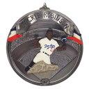 MLB ドジャース ジャッキー・ロビンソン クリスマス オーナメント 1997 Hallmark レアアイテム