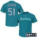 ご予約 MLB マリナーズ イチロー Tシャツ プレイヤー Tシャツ (日本サイズ) 半袖 マジェスティック/Majestic ノースウェストグリーン