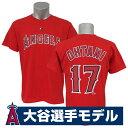 MLB エンゼルス 大谷翔平 プレイヤー Tシャツ (日本サイズ) 半袖 マジェスティック/Majestic レッド