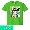 東京ヤクルトスワローズ グッズ Tシャツ つば九郎フォトカラーKids ライム