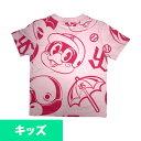 東京ヤクルトスワローズ グッズ Tシャツ つば九郎総柄Kids ピンク