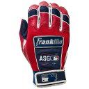 MLB 2019 オールスターゲーム バッティング グローブ フランクリン/Franklin