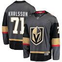 NHL ウィリアム・カールソン ゴールデンナイツ ユニフォーム/ジャージ プレミア ブレイクアウェイ グレー