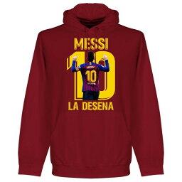 SOCCER <strong>リオネル・メッシ</strong> バルセロナ パーカー/フーディー Messi La Desena Hoodie RETAKE ダークレッド