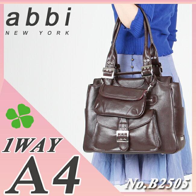 アビィニューヨーク 日本正規品 サブリナ PCバッグ ビジネスバッグ【b2505】