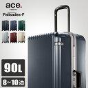 【製品保証/5年】エース ace. スーツケース L サイズ 大型 フレームタイプ 超軽量 軽い 90L 05574