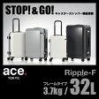 エース トーキョーレーベル リップルF スーツケース 32L 機内持ち込み フレームタイプ ストッパー機能 ACE.TOKYO Ripple-F 05551 キャリーケース キャリーバッグ