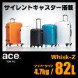 エース トーキョーレーベル ウィスクZ スーツケース 82L ジッパータイプ 軽量 プロテカ フラクティ 改良型 ace.TOKYO LABEL Whisk-Z 04025 キャリーケース キャリーバッグ