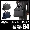 ■■もれなく選べるケア用品プレゼント■■エースジーンレーベル ビジネスバッグ メンズ