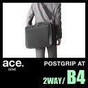 【もれなく選べるバッグ・財布小物のケア用品プレゼント!】エースジーンレーベル ビジネスバッグ