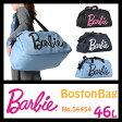 バービー ボストンバッグ ルル 46L 修学旅行 林間学校 臨海学校 可愛い かわいい レディース BARBIE 54454