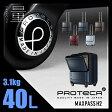 エース プロテカ マックスパスH2 スーツケース 40L 機内持ち込み ポケット 最大級 大容量 軽量 ACE PROTeCA MAXPASS H2 02651 キャリーケース キャリーバッグ