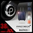【3年保証】プロテカ マックスパス HI 機内持ち込み エース スーツケース 38L ACE PROTeCA 01511 キャリーケース キャリーバッグ