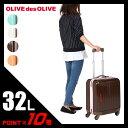 オリーブデオリーブ ナタリー スーツケース 32L 軽量 機内持ち込み 可愛い キャリーケース OLIVEdesOLIVE 05983 キャリーケース キャリーバッグ