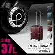 エース プロテカ スタリアV スーツケース 37L ストッパー機能 機内持ち込み ACE PROTeCA STARIA V 02641