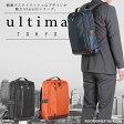 【在庫限り】ウルティマトーキョー ビジネスリュック ルーカス2 エース リュック ブリーフケース ultima TOKYO 45786