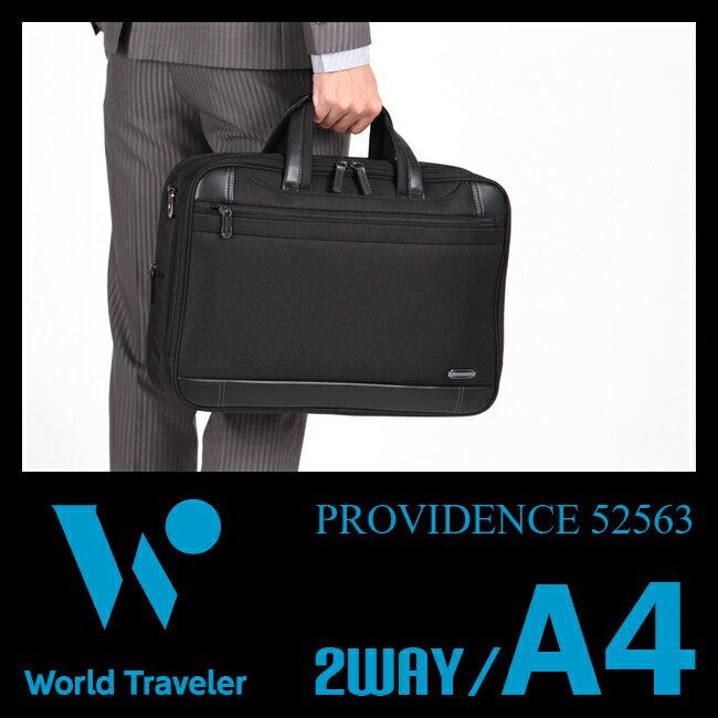 ★12/1(木)11:59〆ワンエントリーでP12倍!エース ワールドトラベラー プロビデンス ビジネスバッグ メンズ 軽量 2WAY ブリーフケース A4 Ace World Traveler Providence 52563