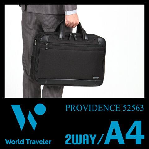 【本日23:59〆楽天カードでP21倍】エース ワールドトラベラー プロビデンス ビジネスバッグ メンズ 軽量 2WAY ブリーフケース A4 Ace World Traveler Providence 52563