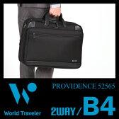 エース ワールドトラベラー プロビデンス ビジネスバッグ メンズ 軽量 2WAY ブリーフケース B4 Ace World Traveler Providence 52565