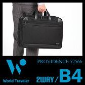 エース ワールドトラベラー プロビデンス ビジネスバッグ メンズ 軽量 エキスパンダブル 拡張機能 2WAY ブリーフケース B4 Ace World Traveler Providence 52566