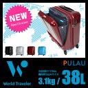 エース ワールドトラベラー プラウ スーツケース 38L 機内持ち込み フロントポケット ジッパータイプ 軽量 World Traveler 05810