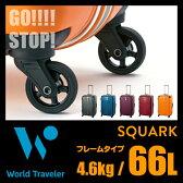 エース ワールドトラベラー スクォーク スーツケース 66L フレームタイプ ストッパー機能 ACE World Traveler 05727 キャリーケース キャリーバッグ
