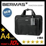 バーマス ファンクションギア プラス ビジネスバッグ メンズ ショルダー付き 2WAY A4 ブリーフケース BERMAS 60434