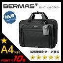 ★3/23(木)12:00〆ワンエントリーでP12倍!バーマス ファンクションギア プラス ビジネスバッグ メンズ ショルダー付き 2WAY 拡張機能 大容量 ブリーフケース A4 BERMAS 60435
