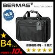 バーマス ファンクションギア プラス ビジネスバッグ メンズ 出張 大容量 2WAY ブリーフケース B4 BERMAS 60436 10P28Sep16