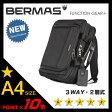 バーマス ファンクションギア プラス ビジネスバッグ 3way メンズ 通勤用 リュック ブリーフケース A4 BERMAS 60438 10P28Sep16