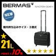 バーマス ファンクションギア プラス ビジネスキャリーバッグ 機内持ち込み 21L 4輪 横型 BERMAS 60421