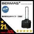 バーマス ファンクションギア プラス ビジネスキャリーバッグ 21L BERMAS 60428