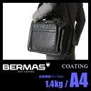 バーマス ビジネスバッグ A4 2way 2層 拡張機能 エキスパンド 14〜18cm キャリーオン ファンクションギア プラス コーティング ブリーフケース BERMAS 60056