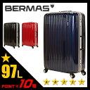 バーマス/プレステージ/スーツケース/97L【軽量/フレームタイプ】【正規品】【BERMAS】【60217】【長期旅行/長期滞在/船旅】【大型/大容量/L】【ポイント10倍】【送料無料】【RCP】