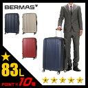 バーマス/プレステージ/スーツケース/83L【軽量/ファスナータイプ】【正規品】【BERMAS】【60264】【大型/大容量/L】【ポイント10倍】【送料無料】【RCP】