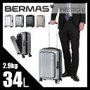 バーマス プレステージ2 スーツケース 機内持ち込み 34L S ポケット 軽量 ファスナー BERMAS 60261