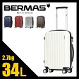 バーマス プレステージ2 スーツケース 34L 機内持ち込み 軽量 ファスナータイプ Sサイズ BERMAS 60262 キャリーケース キャリーバッグ