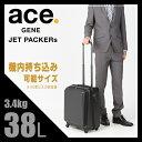 エースジーン ジェットパッカーsTR ビジネスキャリー 縦型 38L 機内持ち込み ポケット 出張 スーツケース ACEGENE JET PACKER sTR 05592