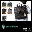 ショッピングビアンキ ビアンキ トートリュック 日本正規品 Bianchi NBTC-36 3WAY トートバッグ リュック ショルダー lucky5days