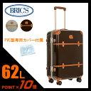 ブリックス ベラージオ メタロ スーツケース 62L フレームタイプ BRIC'S BBG08502 キャリーケース キャリーバッグ