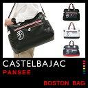 カステルバジャック パンセ ボストンバッグ CASTELBAJAC 059311