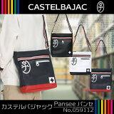 Castelbajac/挎包/pansee【CAS【059112】【男士/女士】【【】【RCP】【音乐gifu包装】P25Jan15[カステルバジャック/ショルダーバッグ/パンセ【CAS【059112】【メンズ/レディース】【【】【RCP】【楽ギフ包装】P25Jan