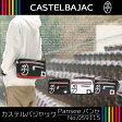 カステルバジャック パンセ ショルダーバッグ CASTELBAJAC 059115
