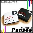 カステルバジャック パンセ 財布 二つ折り財布 革 CASTELBAJAC 059612