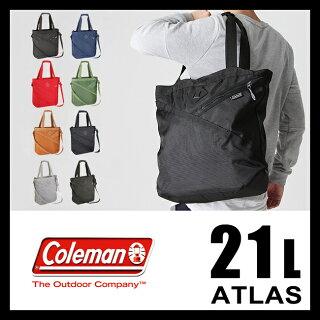 コールマン/アトラス/ショルダートート/トートバッグ/21L【COLEMAN】【ATLAS/SHOULDER-TOTE】