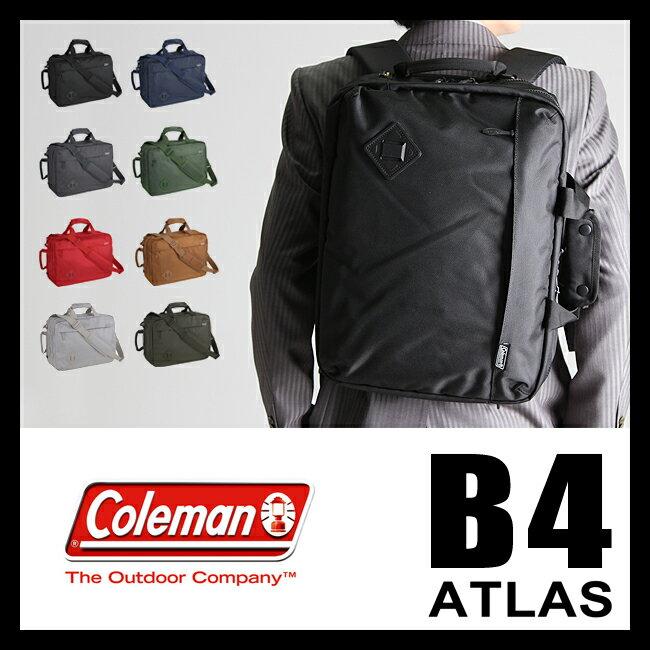コールマン アトラス ビジネスバッグ 3WAY リュック ブリーフケース ミッション 18L B4 COLEMAN ATLAS 10P01Mar16