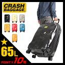 クラッシュバゲージ スーツケース 65L 中型 Mサイズ CRASH BAGGAGE CB102 キャリーケース キャリーバッグ