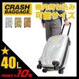 クラッシュバゲージ スーツケース 40L 機内持ち込み CRASHBAGGAGE CB111 キャリーケース キャリーバッグ