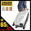 クラッシュバゲージ スーツケース 65L 中型 Mサイズ CRASH BAGGAGE CB112 キャリーケース キャリーバッグ